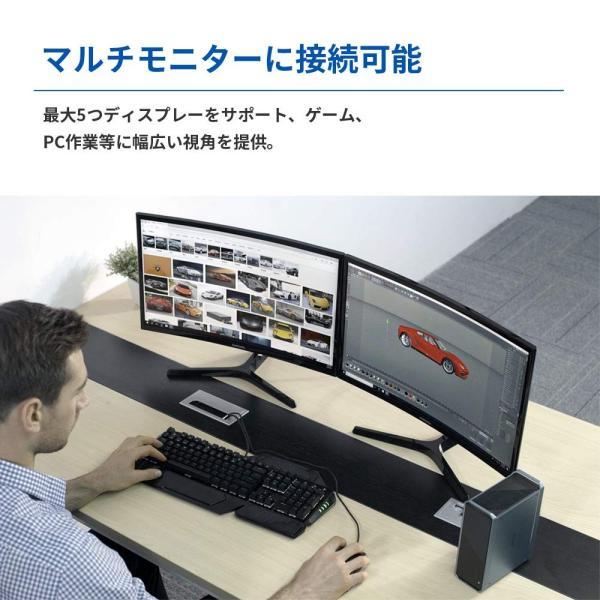CHUWI GTBox Windows10 OSミニPCメモリー8GBDDR3 256GB SSD Office 1TB SSD RS4内蔵|kamoshika|02