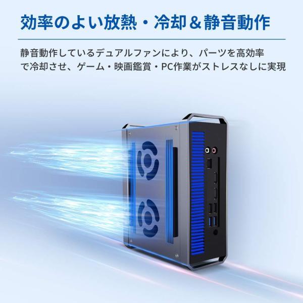 CHUWI GTBox Windows10 OSミニPCメモリー8GBDDR3 256GB SSD Office 1TB SSD RS4内蔵|kamoshika|04
