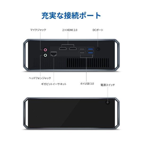 CHUWI GTBox Windows10 OSミニPCメモリー8GBDDR3 256GB SSD Office 1TB SSD RS4内蔵|kamoshika|07