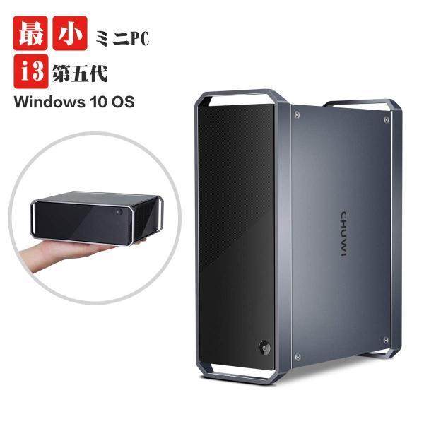 CHUWI GTBox Windows10 OSミニPCメモリー8GBDDR3 256GB SSD Office 1TB SSD RS4内蔵|kamoshika|08