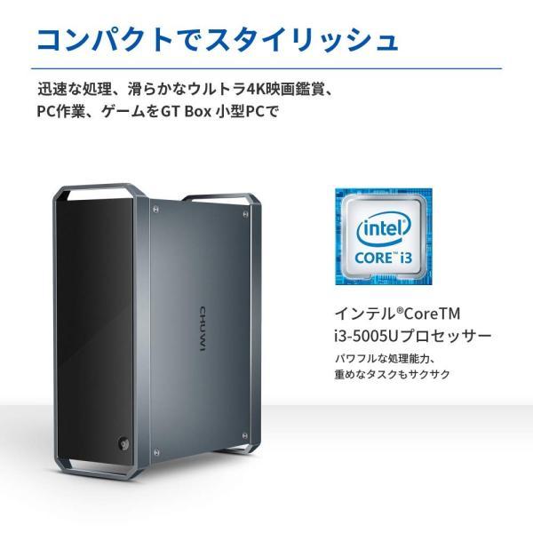 CHUWI GTBox Windows10 OSミニPCメモリー8GBDDR3 256GB SSD Office 1TB SSD RS4内蔵|kamoshika|09