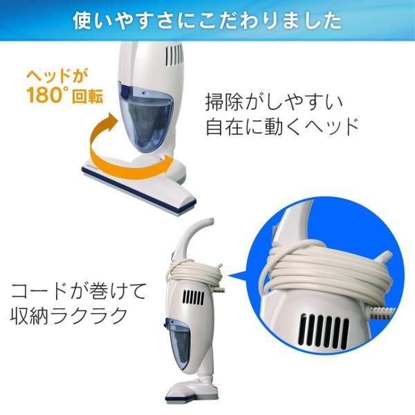 アイリスオーヤマ ハンディクリーナー ホワイト IC-HN40|kamoshika|05
