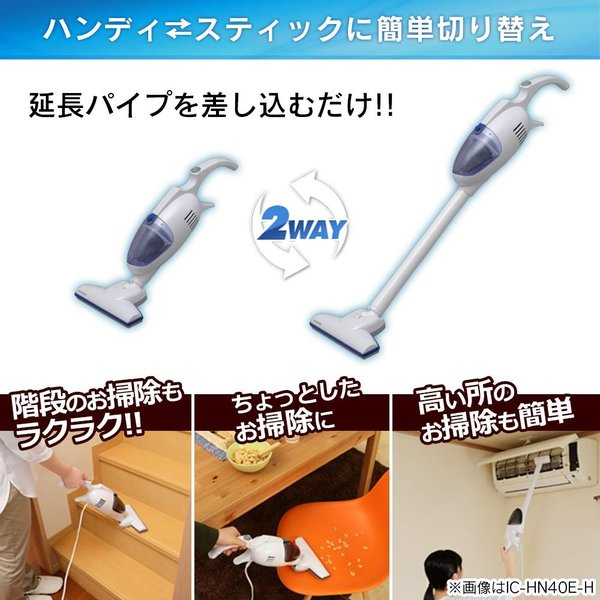 アイリスオーヤマ ハンディクリーナー ホワイト IC-HN40|kamoshika|10