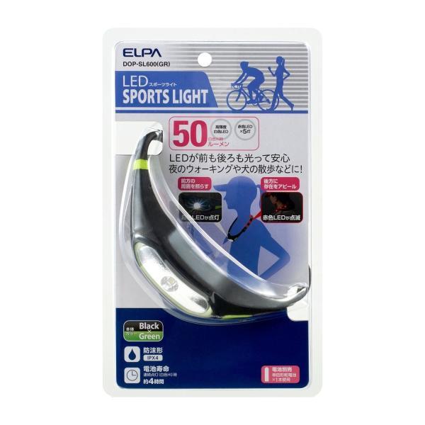 ELPA エルパ スポーツライト 首 ネック バックライト付き ウォーキング ランニング DOP-SL600(GR) kamoshika