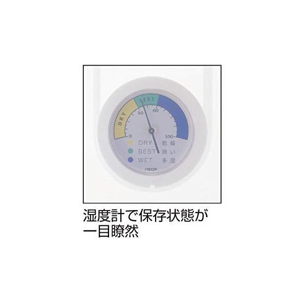 ナカバヤシ キャパティ ドライボックス 防湿庫 カメラ保管 11L グレー DB-11L-N|kamoshika|13