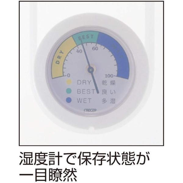 ナカバヤシ キャパティ ドライボックス 防湿庫 カメラ保管 11L グレー DB-11L-N|kamoshika|14