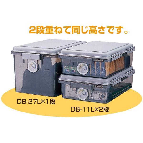 ナカバヤシ キャパティ ドライボックス 防湿庫 カメラ保管 11L グレー DB-11L-N|kamoshika|08