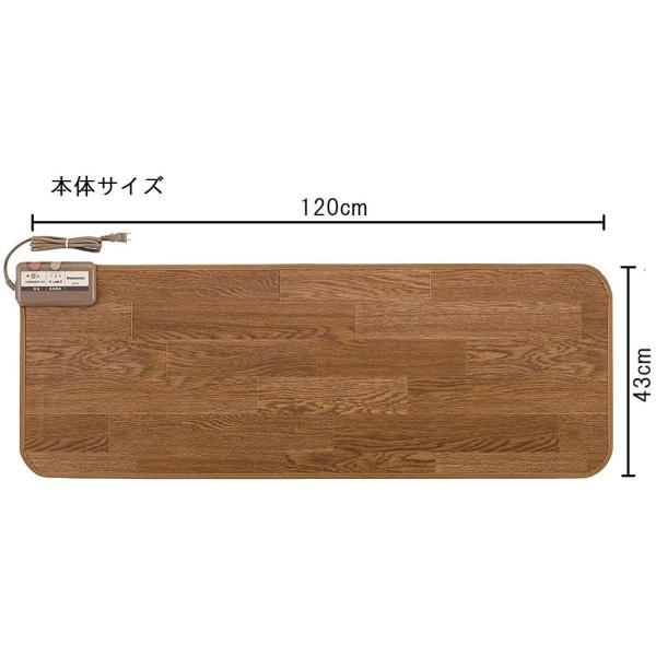パナソニック ホットパネルM DC-PK3-T ブラウン|kamoshika|11
