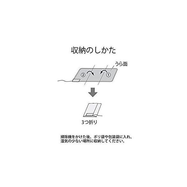 パナソニック ホットパネルM DC-PK3-T ブラウン|kamoshika|13