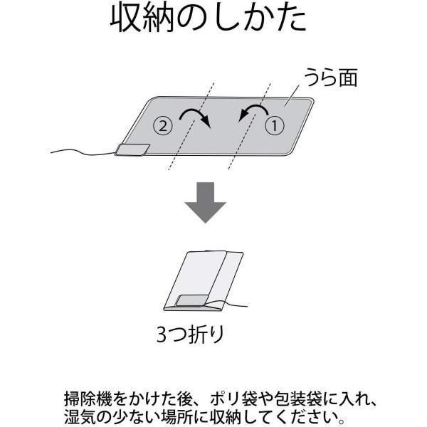 パナソニック ホットパネルM DC-PK3-T ブラウン|kamoshika|04