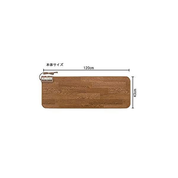 パナソニック ホットパネルM DC-PK3-T ブラウン|kamoshika|07