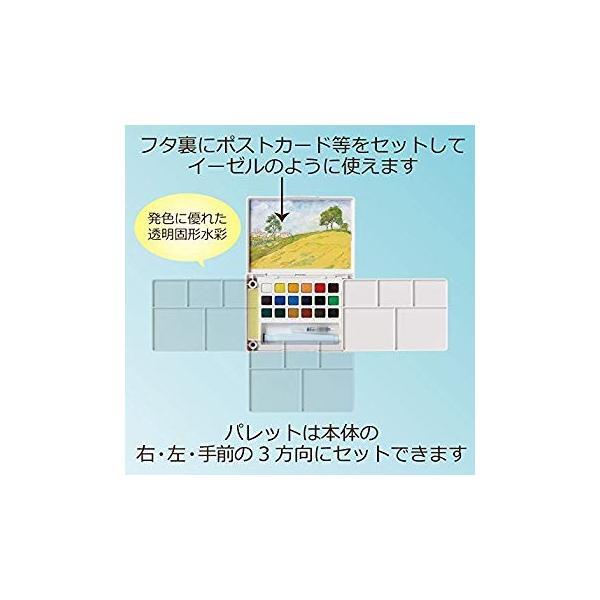 サクラクレパス 絵の具 固形水彩 プチカラー 18色 水筆入り NCW-18H kamoshika 11