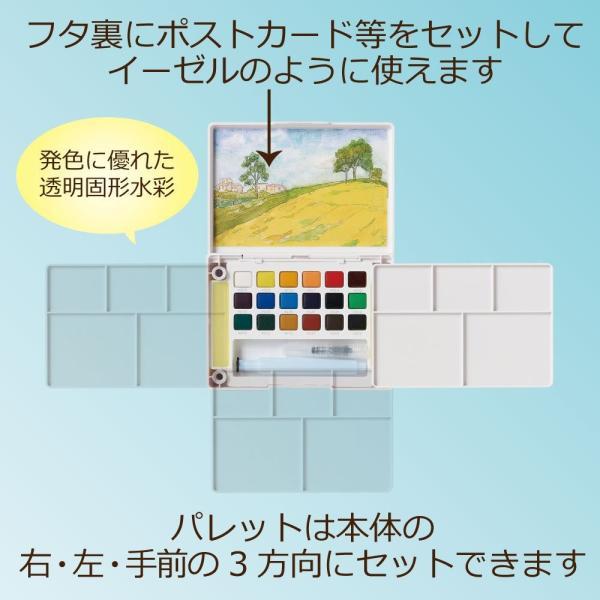 サクラクレパス 絵の具 固形水彩 プチカラー 18色 水筆入り NCW-18H kamoshika 12