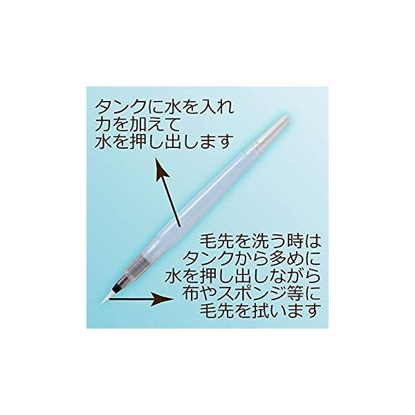 サクラクレパス 絵の具 固形水彩 プチカラー 18色 水筆入り NCW-18H kamoshika 14