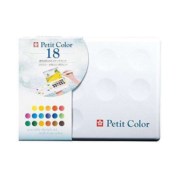 サクラクレパス 絵の具 固形水彩 プチカラー 18色 水筆入り NCW-18H kamoshika 05