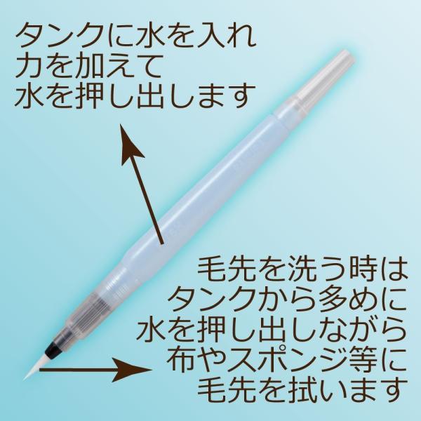 サクラクレパス 絵の具 固形水彩 プチカラー 18色 水筆入り NCW-18H kamoshika 06