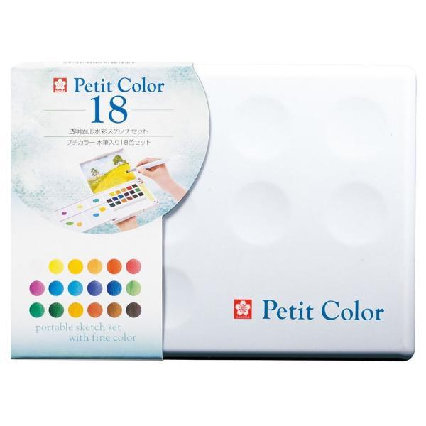 サクラクレパス 絵の具 固形水彩 プチカラー 18色 水筆入り NCW-18H kamoshika 09