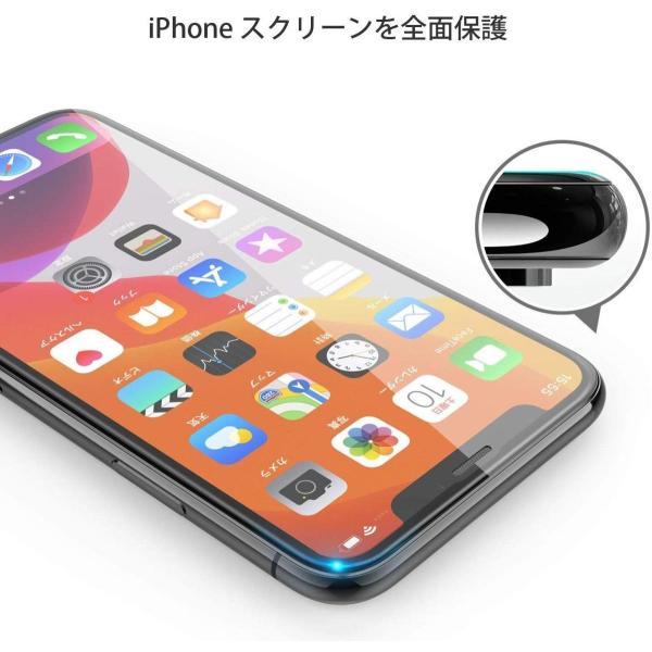 ガイド枠付き 1枚セット Nimaso iPhone 11 / iPhone XR 用 全面保護フィルム 強化ガラス フルカバー保護フィルム|kamoshika|02