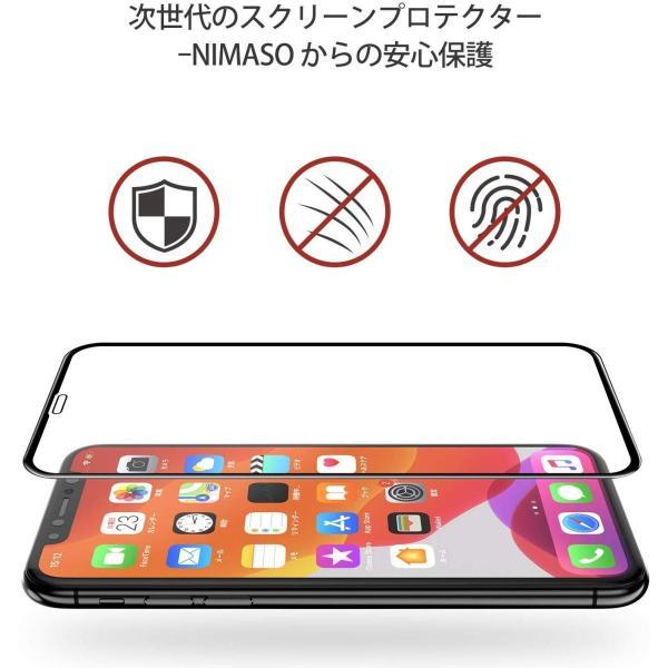 ガイド枠付き 1枚セット Nimaso iPhone 11 / iPhone XR 用 全面保護フィルム 強化ガラス フルカバー保護フィルム|kamoshika|03