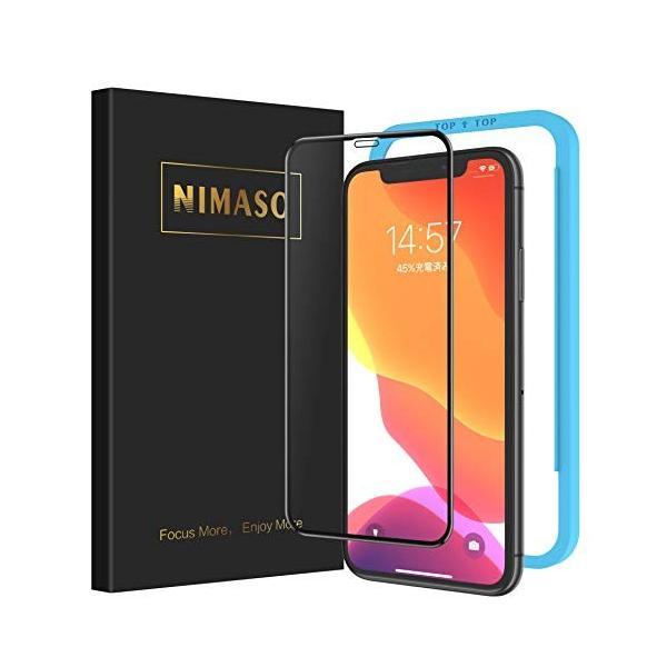 ガイド枠付き 1枚セット Nimaso iPhone 11 / iPhone XR 用 全面保護フィルム 強化ガラス フルカバー保護フィルム|kamoshika|07