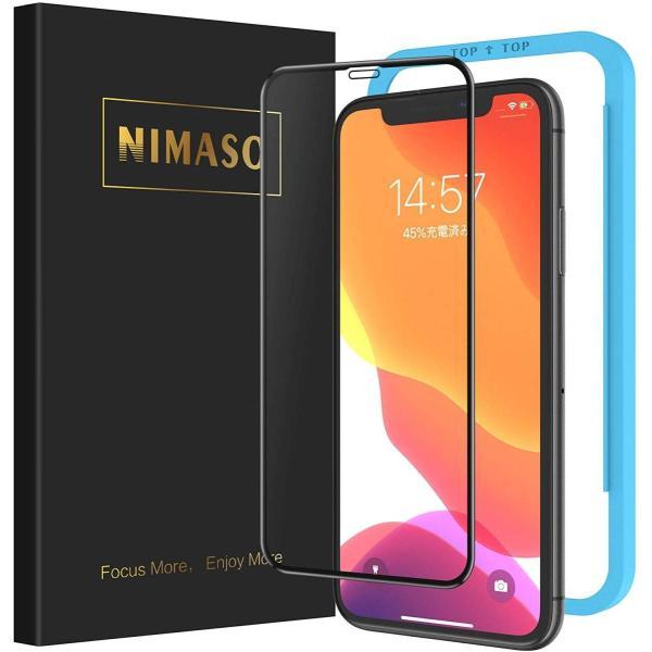 ガイド枠付き 1枚セット Nimaso iPhone 11 / iPhone XR 用 全面保護フィルム 強化ガラス フルカバー保護フィルム|kamoshika|08