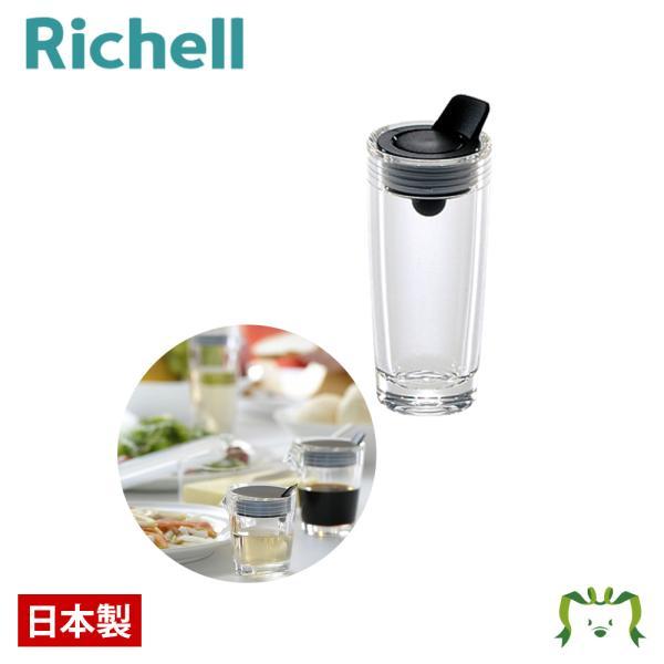 キッチン 食器 醤油さし 卓上調味料入れ リッチェル Richell CONO Table salt shaker (コーノ 塩入れ)|kamoshikanet