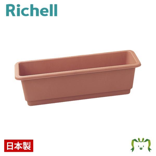 ホームプランター65TRブラウン(BR)