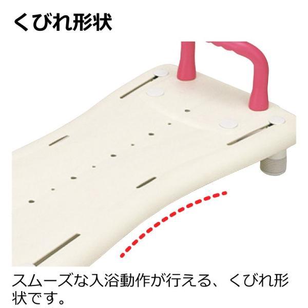 浴そうボード