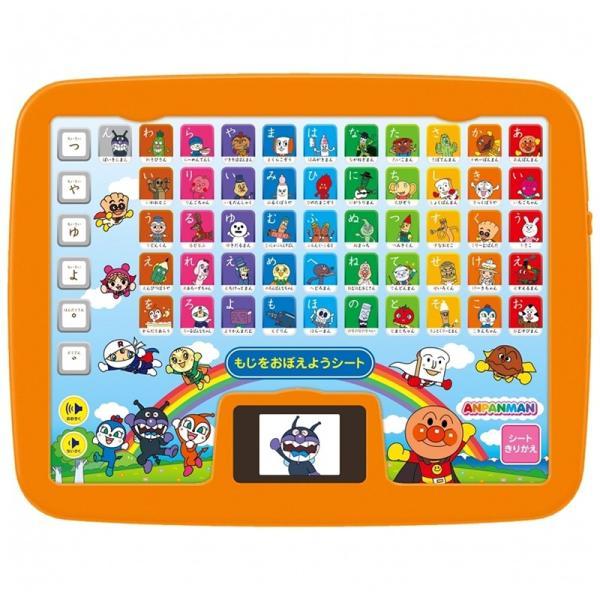 知育玩具 アガツマ アンパンマン よみかきカラーキッズタブレットDX ゲーム おもちゃ 赤ちゃん baby 1歳半 kamoshikanet 02