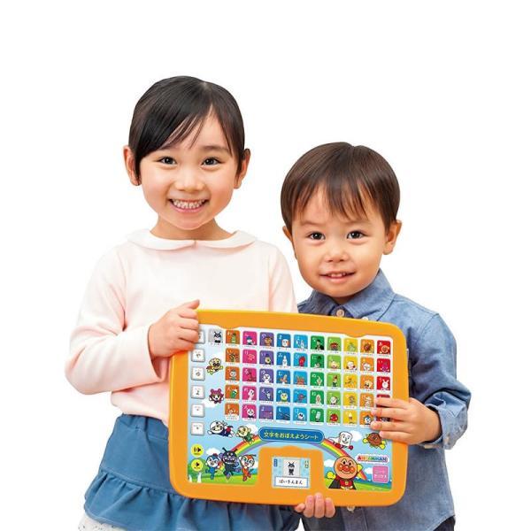 知育玩具 アガツマ アンパンマン よみかきカラーキッズタブレットDX ゲーム おもちゃ 赤ちゃん baby 1歳半 kamoshikanet 03
