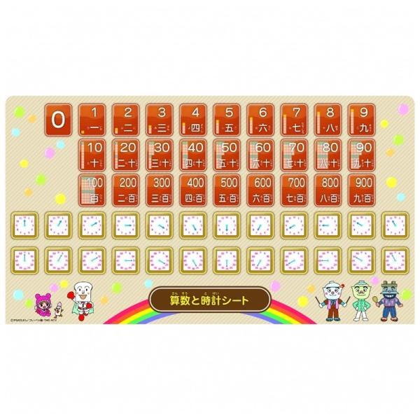 知育玩具 アガツマ アンパンマン よみかきカラーキッズタブレットDX ゲーム おもちゃ 赤ちゃん baby 1歳半 kamoshikanet 06
