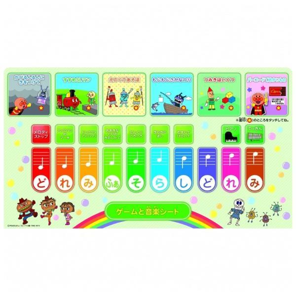 知育玩具 アガツマ アンパンマン よみかきカラーキッズタブレットDX ゲーム おもちゃ 赤ちゃん baby 1歳半 kamoshikanet 08