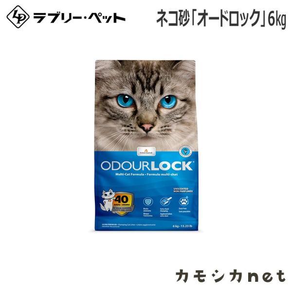 ペット用品 生き物 猫砂 猫用トイレ用品 ラブリー Lovely ネコ砂 オードロック 6kg kamoshikanet
