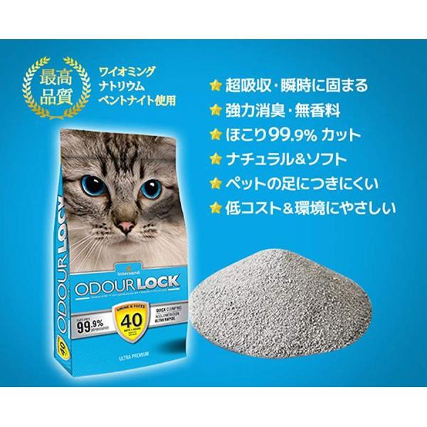 ペット用品 生き物 猫砂 猫用トイレ用品 ラブリー Lovely ネコ砂 オードロック 6kg kamoshikanet 14