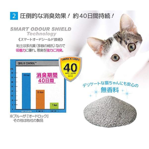 ペット用品 生き物 猫砂 猫用トイレ用品 ラブリー Lovely ネコ砂 オードロック 6kg kamoshikanet 06