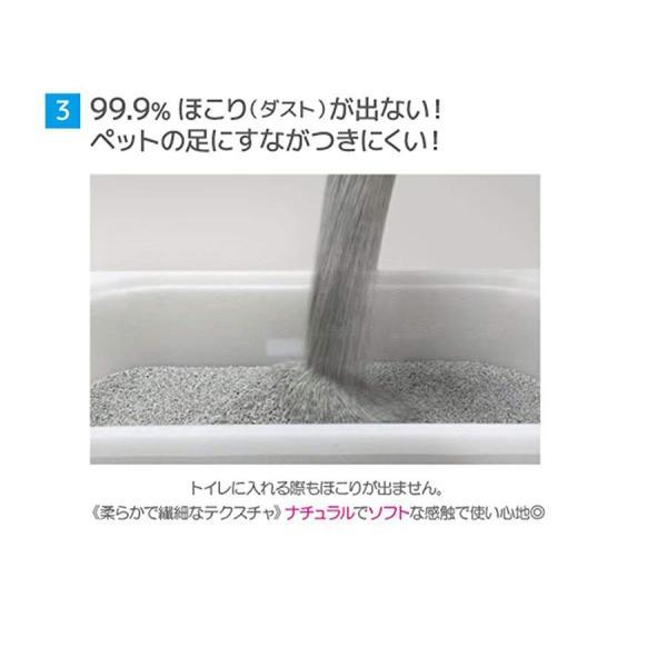 ペット用品 生き物 猫砂 猫用トイレ用品 ラブリー Lovely ネコ砂 オードロック 6kg kamoshikanet 07