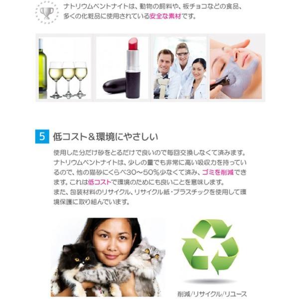 ペット用品 生き物 猫砂 猫用トイレ用品 ラブリー Lovely ネコ砂 オードロック 6kg kamoshikanet 10