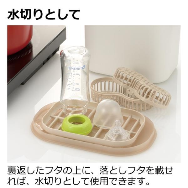 ほ乳びん消毒保管ケースセット
