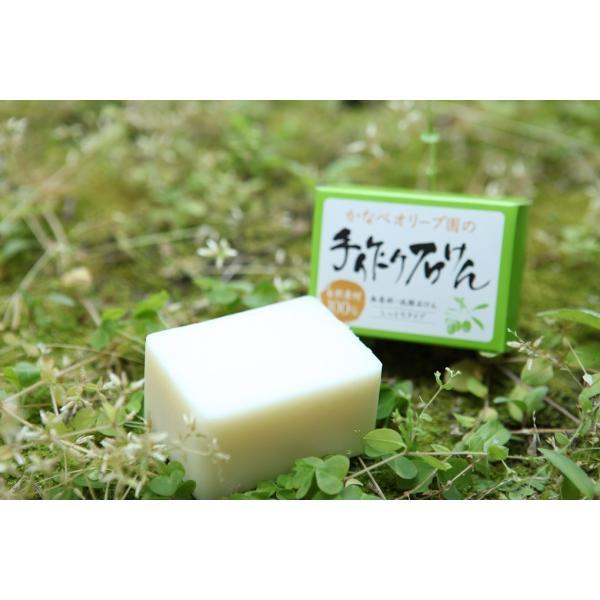 かなべオリーブ園の手作り石鹸 100g|kanabe-olive