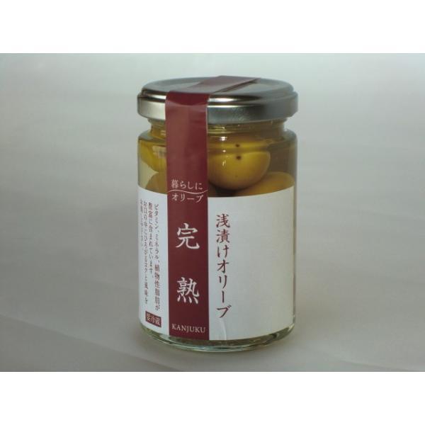 完熟オリーブ(浅漬け)|kanabe-olive