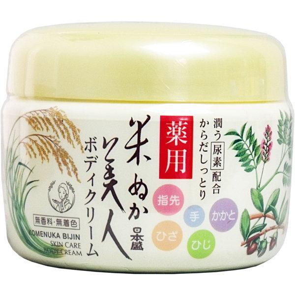 薬用ボディクリーム 日本盛 米ぬか美人 体専用クリーム 尿素配合 無香料 無着色