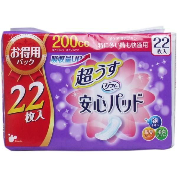 リフレ 尿とりパッド 特に多い時も快適用 超うすパット 尿ケア用ナプキン 200cc 22枚入×6セット