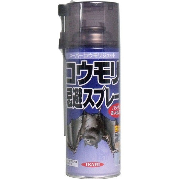 コウモリ撃退スプレー忌避剤コウモリ対策蝙蝠駆除撃退スーパーコウモリジェット420ml