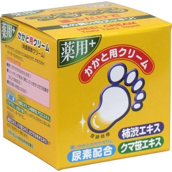 かかと専用クリーム 角質ケア 110g 薬用 医薬部外品 尿素配合 塗るだけつるつる 足の臭い対策