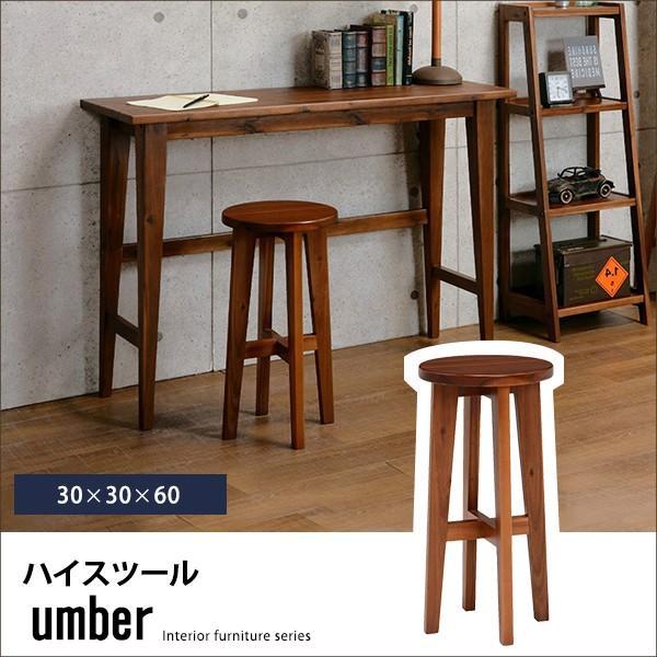 スツール ハイスツール コンソールチェアー 高さが高い 椅子 イス アカシア材 天然木製|kanaemina