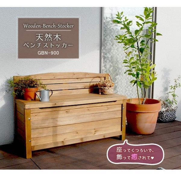 ガーデンベンチ ベンチストッカー ベンチスツール おしゃれ 木製 屋外 収納庫 物置き