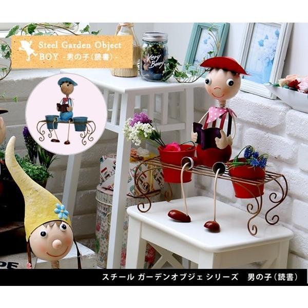 ガーデンオーナメント ガーデニングオブジェ 男の子 読書 スチール ブリキ風 プランター BOY|kanaemina|02