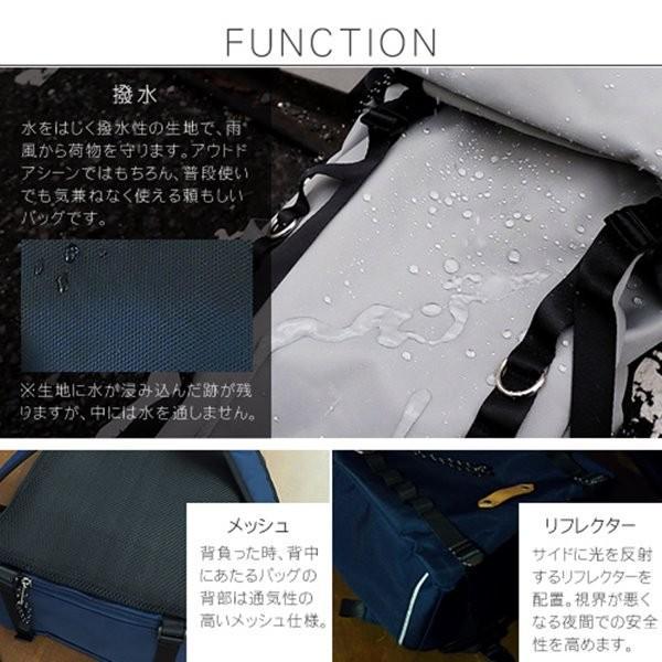 フラップ バックパック リュック 撥水 背面 ファスナー/ポケット付き バッグ|kanaemina|03