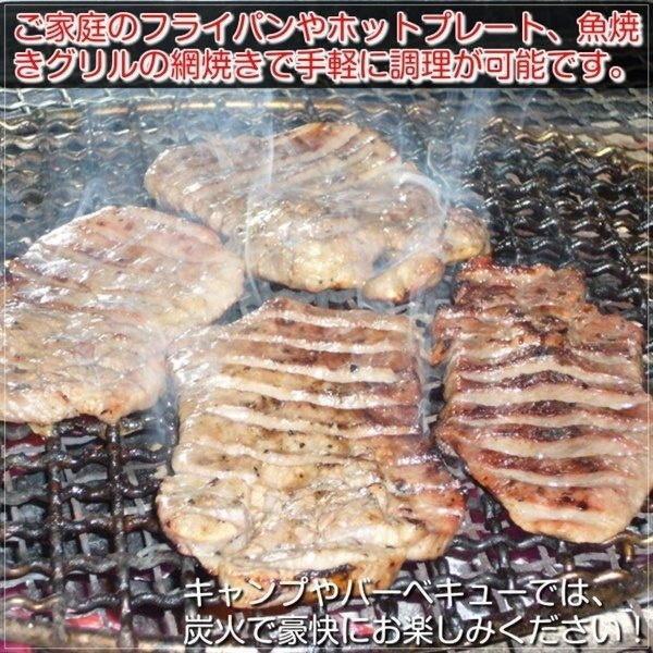 牛タン 2人前 仙台名物 厚切り6枚 200g  贅沢 肉厚牛タン 熟成 厚切り お取り寄せグルメ お土産|kanaemina|04