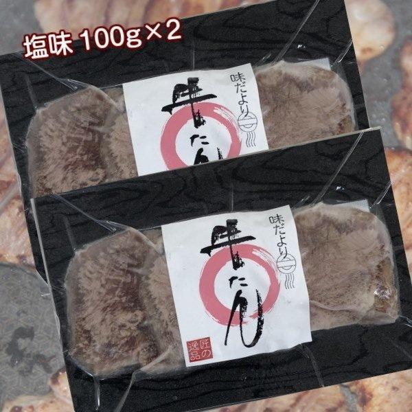 牛タン 2人前 仙台名物 厚切り6枚 200g  贅沢 肉厚牛タン 熟成 厚切り お取り寄せグルメ お土産|kanaemina|06